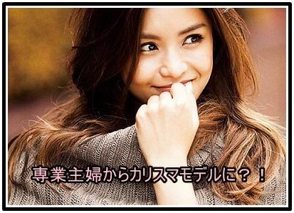 滝沢眞規子の画像 p1_6